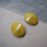 Porcelain Yellow Button Hat 25mm